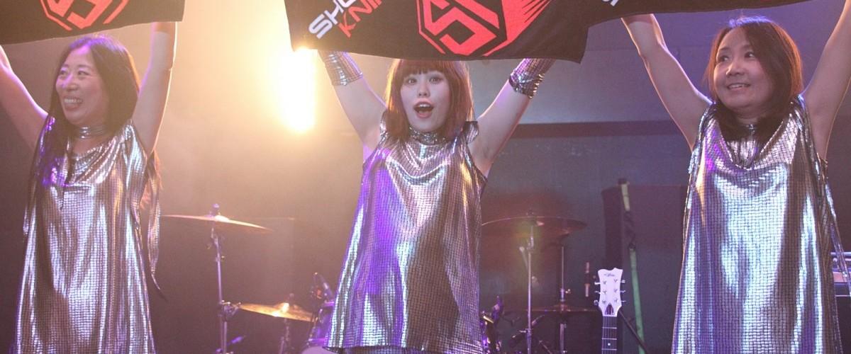 Shonen Knife – L-R – Bass: Atsuko, Drums: Risa, Guitar: Naoko